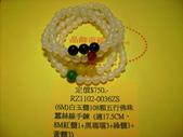 101.03月目錄:產品IMG_0003.JPG