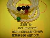 101.03月目錄:產品IMG_0004.JPG