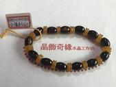 晶飾奇緣單排手鍊產品目錄:4891DACA-A3B0-458A-AB05-5A6F6082CC53.jpeg