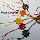 一枝串珠串珠教材產品:image.jpeg