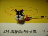 101.03月目錄:串珠IMG_0015.JPG