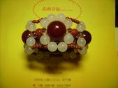 晶飾奇緣三排手鍊產品目錄:(20M)紅玉髓(白花朵)三排手鍊手鍊照片 024.jpg