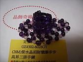 晶飾奇緣三排手鍊產品目錄:99.04.08產品照片 007.jpg