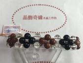晶飾奇緣三排手鍊產品目錄:54ACB1DA-556D-4412-AE91-4064D07C4252.jpeg
