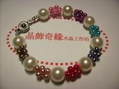 晶飾奇緣三排手鍊產品目錄:4+8M油珠造型手鍊定價$200元  IMG_0009.JPG