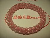 100.02.04.產品目錄(已發表):(4M)粉水晶六排繩索手鍊
