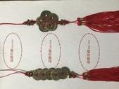 晶飾奇緣吊飾產品目錄:E3D000D0-5750-4812-B0FB-63E16C479F1C.jpeg
