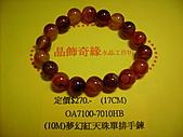 晶飾奇緣單排手鍊產品目錄:99.06.03.產品、中國結照片 009.jpg