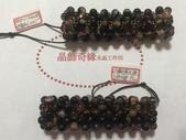 晶飾奇緣三排手鍊產品目錄:C1E5F248-52E9-4917-906D-5DFFDAC99A63.jpeg
