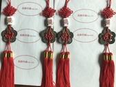 晶飾奇緣吊飾產品目錄:B33BD360-346C-4751-AB7B-B9056A2E655A.jpeg