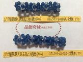 晶飾奇緣三排手鍊產品目錄:CCFAE5FF-DACE-450F-B2BF-DA018AD59BD6.jpeg