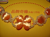 晶飾奇緣三排手鍊產品目錄:貓眼石幸運心手鍊WA3302-0012GM定價$790元IMG_0008.JPG