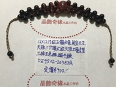 晶飾奇緣三排手鍊產品目錄:IMG_0318.JPG