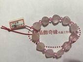 晶飾奇緣單排手鍊產品目錄:BE0EE4D0-73E5-402D-91DF-8FC6AB7FC272.jpeg