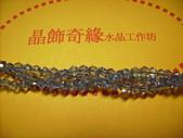 晶飾奇緣三排手鍊產品目錄:4M琉璃角珠辮子手鍊KA6301-2003BY定價$460元IMG_0012.JPG