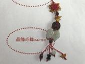 晶飾奇緣吊飾產品目錄:B7418F5B-7E66-4952-8E61-AA4452B570D2.jpeg