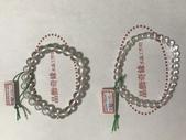 晶飾奇緣單排手鍊產品目錄:9B325B94-67D3-4F93-99BE-532EDE59E13C.jpeg