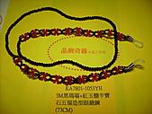 100.02.04.產品目錄(已發表):3M黑瑪瑙+紅玉髓半寶石五福造型眼鏡鍊(73CM)