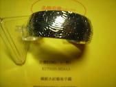 晶飾奇緣單排手鍊產品目錄:藏銀水紋藝術手鐲手鍊照片 007.jpg