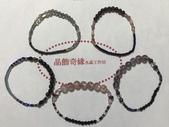晶飾奇緣單排手鍊產品目錄:40FF4943-2A9D-42AF-9736-9EA57E7423D4.jpeg