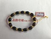 晶飾奇緣單排手鍊產品目錄:D576AEF8-B113-4340-9E46-B2D78E4D12B8.jpeg