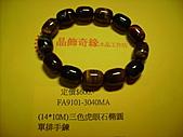 晶飾奇緣單排手鍊產品目錄:手鍊照片 012.jpg