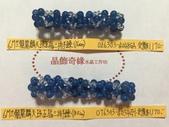 晶飾奇緣三排手鍊產品目錄:IMG_0962.JPG