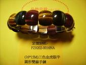 101.03月目錄:產品IMG_0087.JPG