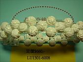 晶飾奇緣三排手鍊產品目錄:99.04.26產品照片 008.jpg
