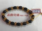 晶飾奇緣單排手鍊產品目錄:9524D9BA-4FCD-4E56-9BEA-2273B0C31DAA.jpeg