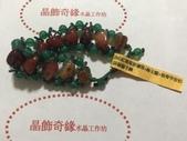 晶飾奇緣三排手鍊產品目錄:0F23250A-A3C1-494B-84A5-0B4C7875B68C.jpeg