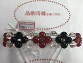 晶飾奇緣三排手鍊產品目錄:D1272DB7-C32C-4B76-918D-131922101BD0.jpeg