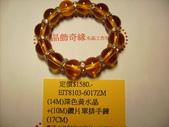晶飾奇緣單排手鍊產品目錄:8103-6017-EITZM---105.09.13.產品照片 073.JPG