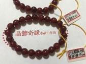晶飾奇緣單排手鍊產品目錄:IMG_0179.JPG