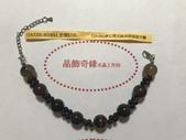 晶飾奇緣双線手鍊產品目錄:F02ED762-8E60-4642-8BB2-A4CCFC7FF6A3.jpeg