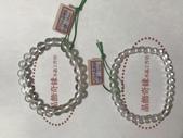 晶飾奇緣單排手鍊產品目錄:430FD2A7-ACBA-4922-94F7-E3845AC9BE97.jpeg