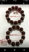 晶飾奇緣單排手鍊產品目錄:5EC79204-964F-42F8-B41E-30481D4AF845.png