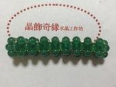 晶飾奇緣三排手鍊產品目錄:2886CEBC-3A7C-4B95-8E1B-CFA57A5EF88F.jpeg