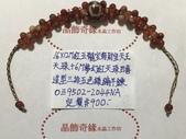 晶飾奇緣三排手鍊產品目錄:IMG_0320.JPG