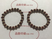 晶飾奇緣單排手鍊產品目錄:7673F1BA-3BE8-4321-B993-2E5C78BF34E7.jpeg