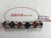 晶飾奇緣三排手鍊產品目錄:AAA855F4-7F94-429B-917C-964852698C25.jpeg