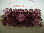 晶飾奇緣三排手鍊產品目錄:IMG_0224.JPG
