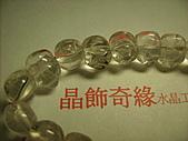 晶飾奇緣單排手鍊產品目錄:99.04.15產品照片 040.jpg