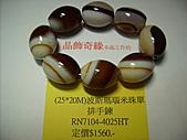 晶飾奇緣單排手鍊產品目錄:IMG_0100.JPG