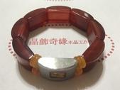 晶飾奇緣双線手鍊產品目錄:6B8F8FFF-AE04-4F49-981C-DDD529957D0B.jpeg