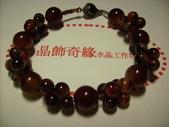 晶飾奇緣三排手鍊產品目錄:IMG_0008.JPG
