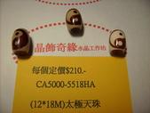 101.03月目錄:產品IMG_0096.JPG
