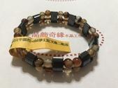 晶飾奇緣双線手鍊產品目錄:BB467861-0AA9-4FAA-9D43-D35F2CAE3A90.jpeg