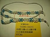 100.02.04.產品目錄(已發表):4M藍玉髓+白玉髓半寶石五福造型眼鏡鍊
