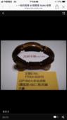 晶飾奇緣双線手鍊產品目錄:69FA9809-4012-420A-907D-4258C0578C59.png
